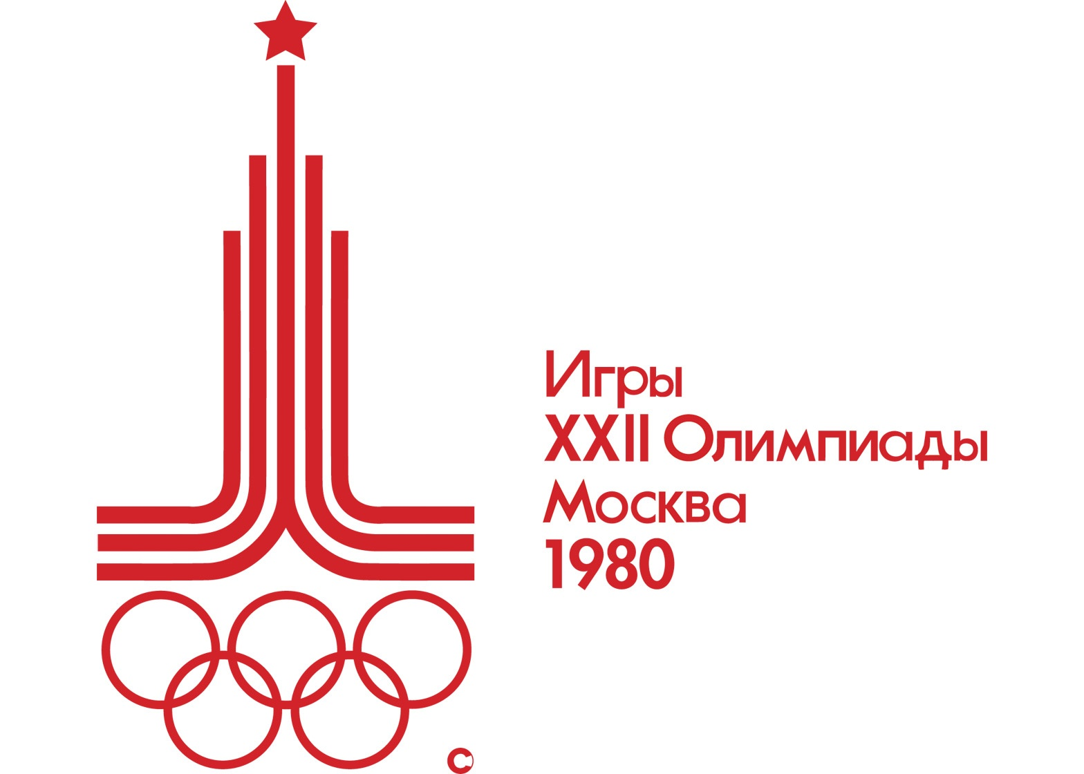 Top 7 best Olympic Games logos - Show The Cover